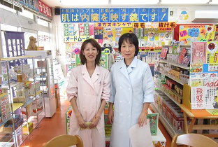 ヤマト漢方薬局イメージ1